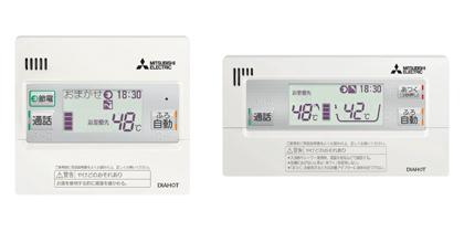 送料無料 三菱電気 リモコンセット インターホンタイプRMCB-D1SE台所リモコン+浴室リモコン