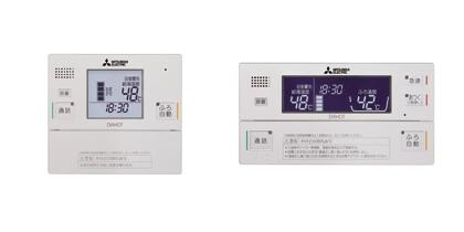 送料無料 三菱電気 リモコンセット インターホンタイプリモコンセット(200L用) RMCB-D20SE台所リモコン+浴室リモコン