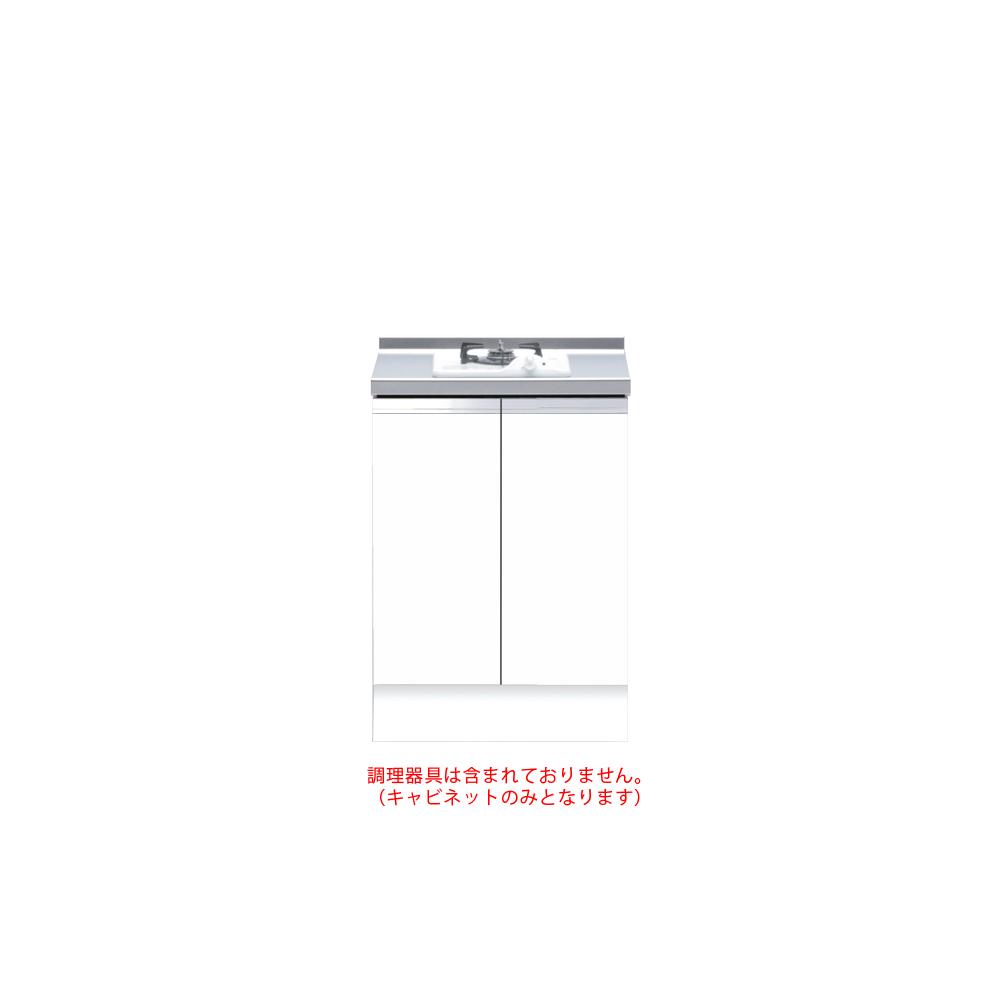 メーカー直送 送料無料受注生産品 マイセット キッチン 深型 単体キッチン コンロ台 コンロキャビネット(1口用) 加熱機器無 S2[S2-60GC1**]【MYSET】 エリア限定 キャンセル不可 道幅4m未満配送不可
