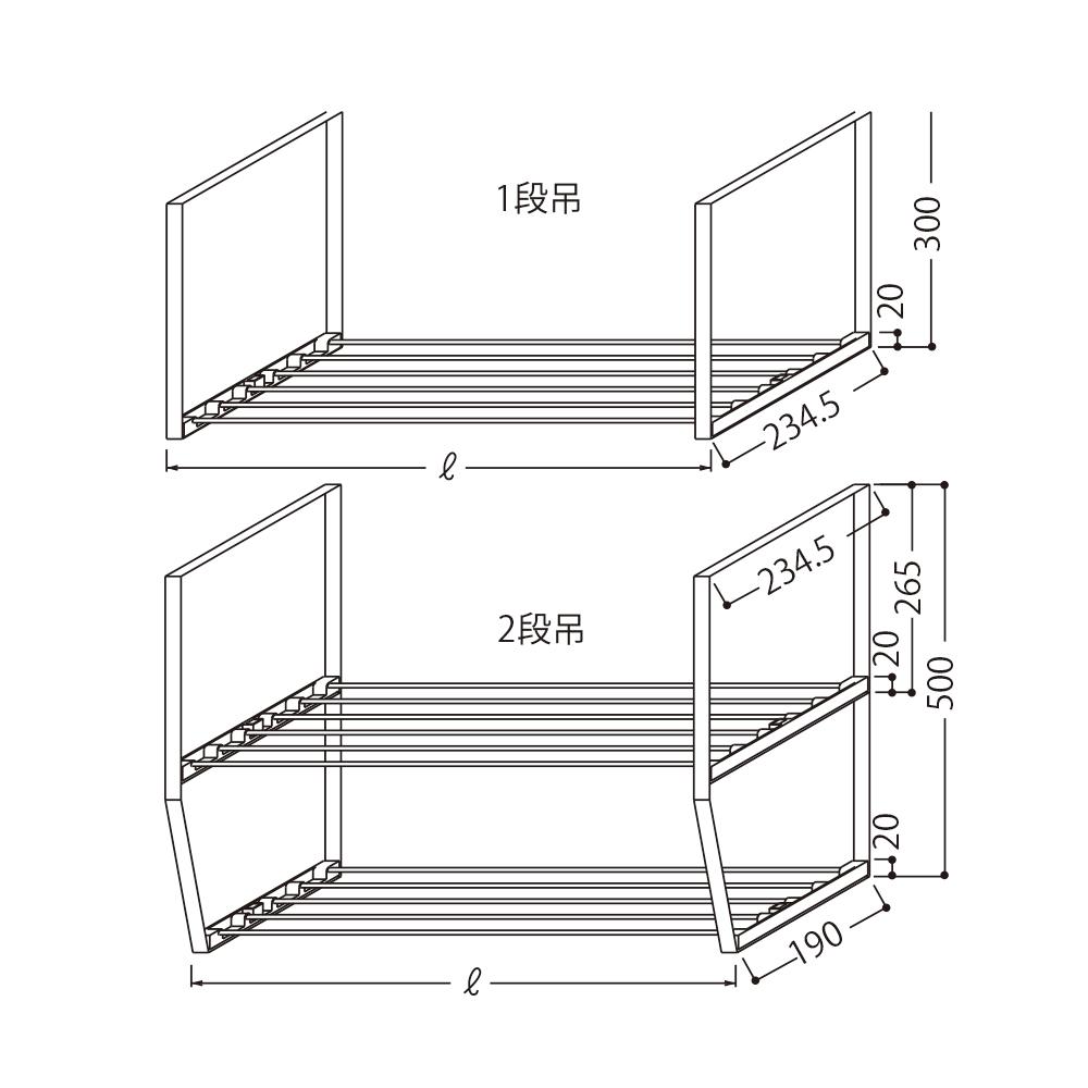 メーカー直送 【マイセット】キッチン用 水切棚 2段吊 L=800[ML8002]【MYSET】 道幅4m未満配送不可
