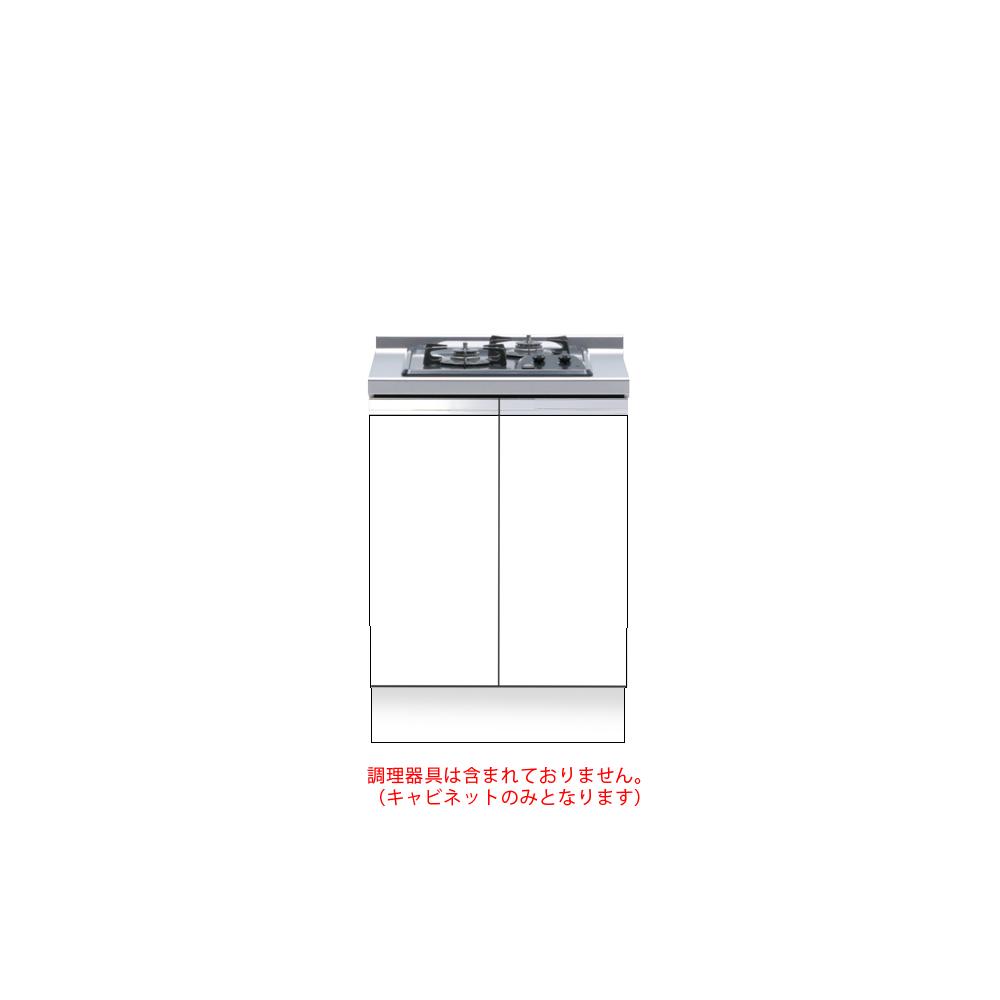 メーカー直送 送料無料受注生産品 マイセット キッチン 深型 単体キッチン コンロ台 コンロキャビネット(2口用) 加熱機器無 S2[S2-60GC2**]【MYSET】 エリア限定 キャンセル不可 道幅4m未満配送不可