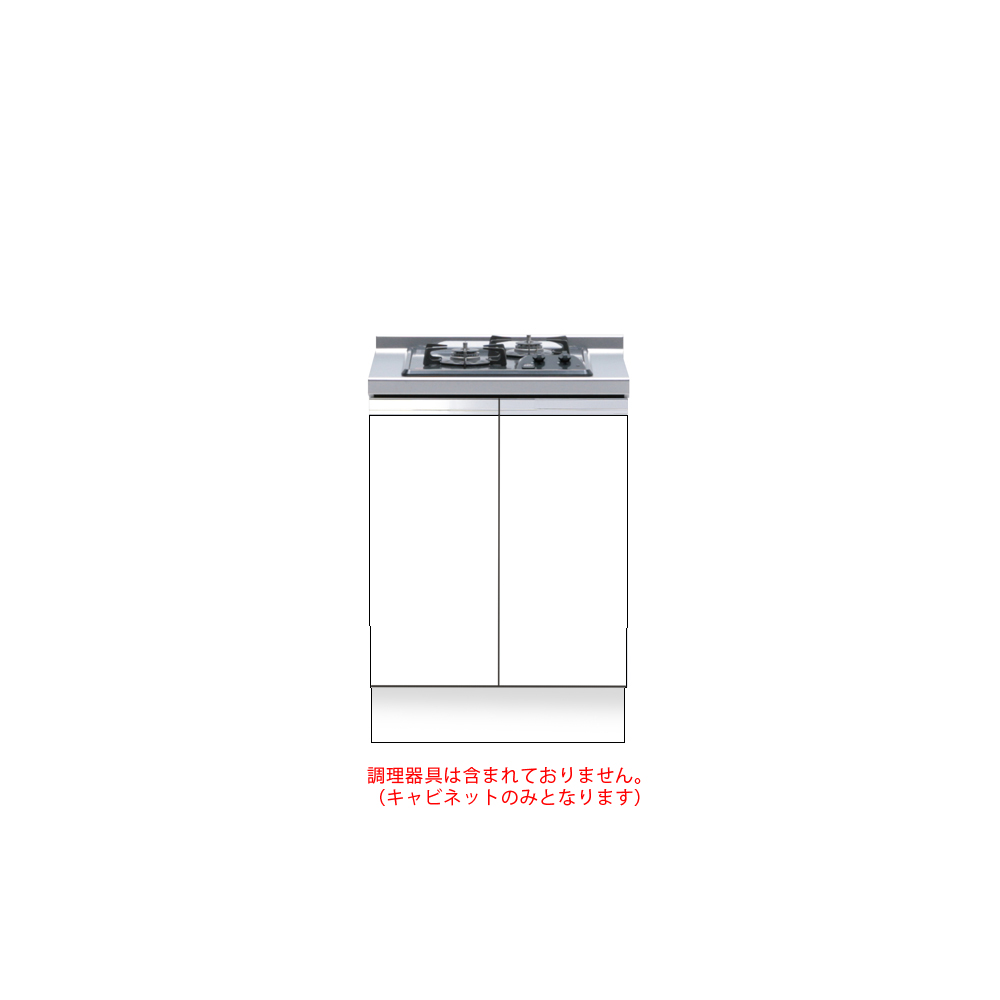 メーカー直送 送料無料受注生産品 マイセット キッチン 深型 単体キッチン コンロ台 電熱ビルトインキャビネット(2口) S2[S2-60GC2D**]【MYSET】 エリア限定 キャンセル不可 道幅4m未満配送不可