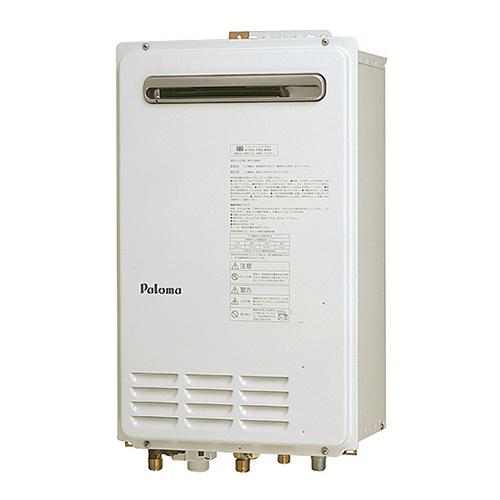 送料無料 パロマ [FH-162ZAW(S)(13A)] 従来型16号高温水供給タイプ 屋外型 13A 都市ガス 風呂給湯器 高温水供給タイプ 16号タイプ Paloma