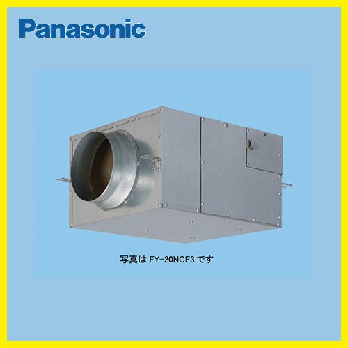 パナソニック 換気扇 FY-20NCX3 新キャビネット静音 キャビネットファン 三相 Panasonic