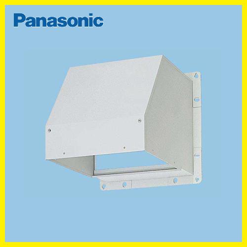 パナソニック 換気扇 FY-HMSA503 屋外フ―ド鋼板製 部材 40CM以上鋼板製 Panasonic
