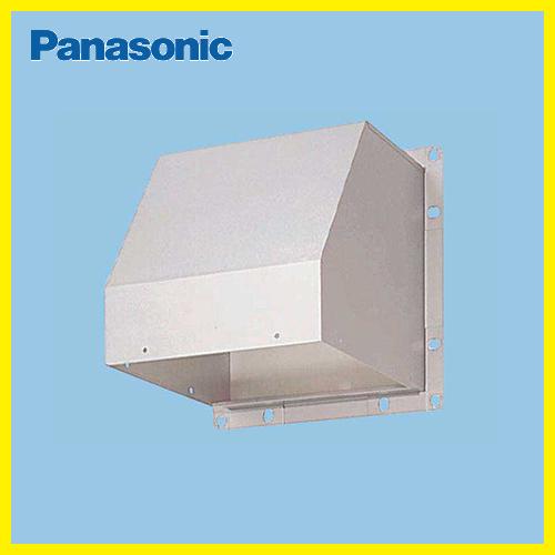 送料無料 パナソニック 換気扇 FY-HMXA503 屋外フ-ドSUS製 部材50CM以上SUS製 Panasonic