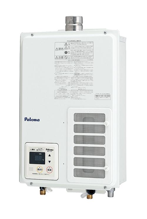 送料無料 パロマ [PH-163EWHFS(13A)] 従来型16号給湯器 屋内設置FE式 オートストップタイプ 13A 都市ガス 給湯器 屋内FE式 16号 水量サーボ付きタイプ Paloma