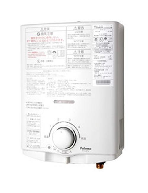 パロマ [PH-5FV(13A)] 小型湯沸器 先止式 13A 都市ガス 5号先止式湯沸器 音声おしらせ機能搭載 Paloma