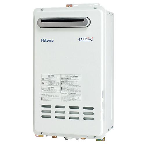 送料無料 パロマ [PH-E204EWHL(13A)] エコジョーズ20号給湯専用 屋外型 13A 都市ガス エコジョーズ給湯専用 20号タイプ エネルギー消費効率95% Paloma