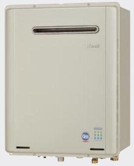 送料無料 ガスふろ給湯器RUF-TE2003SAW(A) エコジョーズRUF-TE設置フリータイプ屋外壁掛形(PS設置不可)オート20号リンナイ Rinnai