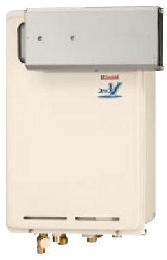 送料無料 ガス給湯器 RUJ-V2011AA 排気バリエーション アルコーブ設置型 20号リンナイ Rinnai
