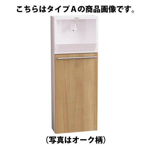 送料無料 Panasonic アラウーノ 手洗い 埋め込みタイプ 壁給水・壁排水 自動水栓 タイプA(受注生産品) [XGHA7FU2J**A] パナソニック