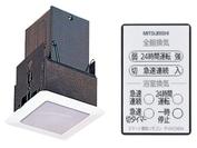三菱 換気扇 エアフロー環気システム 壁排気タイプ コントローラーユニット P-01CND4 MITSUBISH