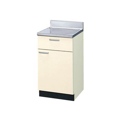 メーカー直送品 LIXIL リクシル セクショナルキッチン 木製キャビネット GKシリーズ 調理台 間口45cm[GK(F・W)-T-45Y]