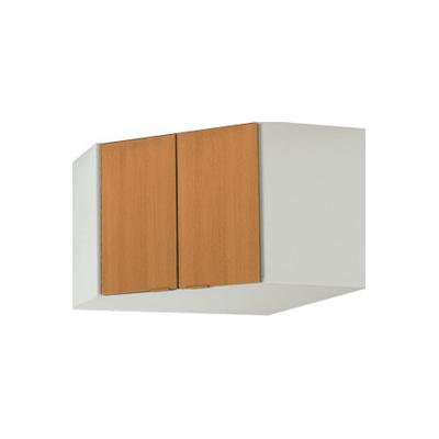 メーカー直送品 LIXIL リクシル セクショナルキッチン 木製キャビネット GSシリーズ コーナー用吊戸棚 間口75X75cm[GS(M・E)-A-75C]高さ50cm