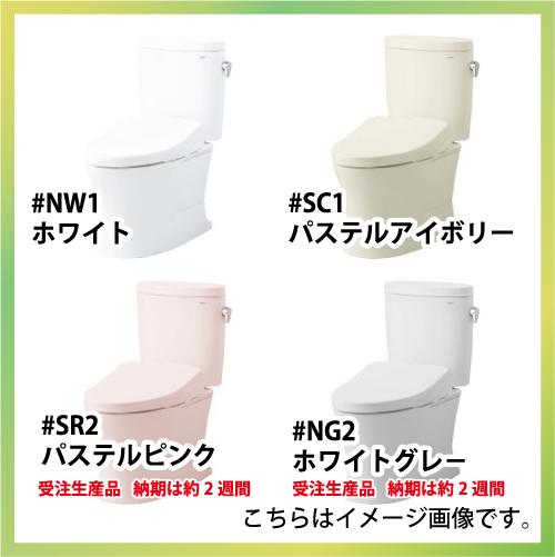 メーカー直送送料無料TOTOピュアレストEX組み合わせ便器(ウォシュレット別売)手洗なし[CS330B-SH332BAK]一般地床排水