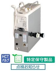 送料無料 【Rinnnaiリンナイ】ガス給湯器ベーシックシリーズ (ふろがま)ガスBF おいだき・給湯同時使用可能6.5号 寒冷地向け[RBF-ASBK]