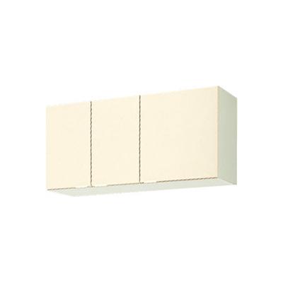 メーカー直送品 LIXIL リクシル セクショナルキッチン 木製キャビネット GKシリーズ 不燃仕様吊戸棚 間口105cm[GK(F・W)-A-105F(R・L)]高さ50cm