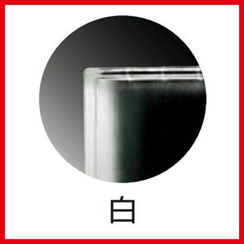 タカショー Takasho CB-J9Wカクテルブロック たまゆら190角(白)W190×D95×H190mm、約2.8kg代引き不可