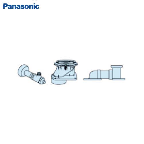 パナソニック アラウーノ 配管セット 床排水 マルチタイプ [CH150FM] 対応排水ピッチ 120・200・305~470mm