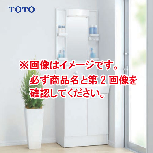 メーカー直送 TOTO 洗面化粧台セット Vシリーズ [LMPB060B2GDG1G+LDPB060BAGEN1-] 高さ1800mmタイプ LEDランプ エコミラーなし ミドルクラス 2枚扉