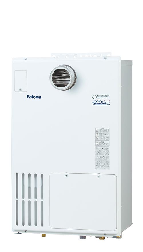 送料無料 パロマ [DH-GE2412APWL(LP)] 給湯暖房機 LPG プロパンガス エコジョーズ給湯暖房機24号オートタイプ 2温度タイプ 暖房出力17.4kw 3P熱動弁へッダー内蔵 Paloma