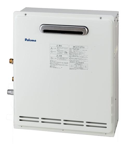 送料無料 パロマ [FH-204AWDR(LP)] 従来型風呂給湯器20号オート据置型 LPG プロパンガス 風呂給湯器 オート 20号タイプ 据置設置型 Paloma