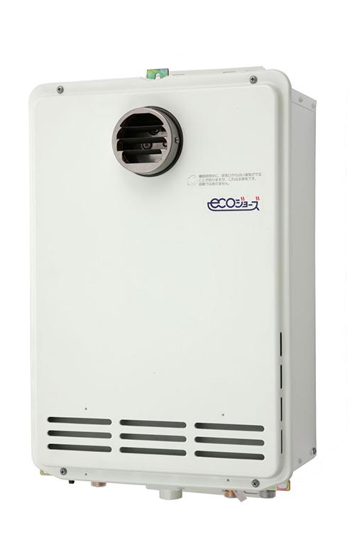送料無料 パロマ [PH-EM164EWHL(R)(LP)] エコジョーズ16号給湯専用 屋外型 LPG プロパンガス エコジョーズ給湯専用 16号タイプ エネルギー消費効率90% Paloma