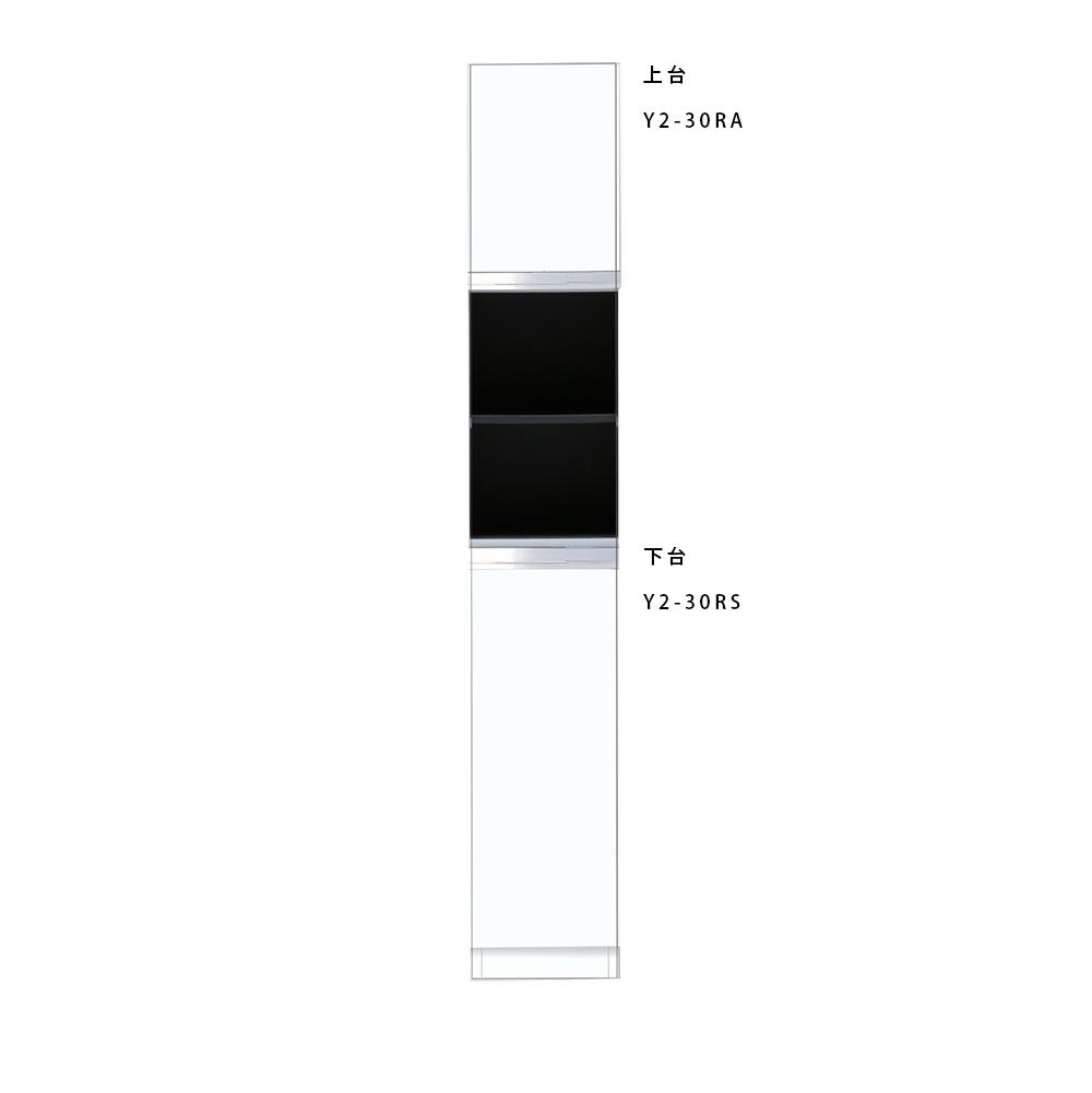 メーカー直送 【マイセット】BOX型 壁面収納 Y2 トールユニットオープンタイプ 据え付けタイプ 完成品 間口30cm 奥行36cm[Y2-30RA**-Y2-30RS**] 道幅4m未満配送不可