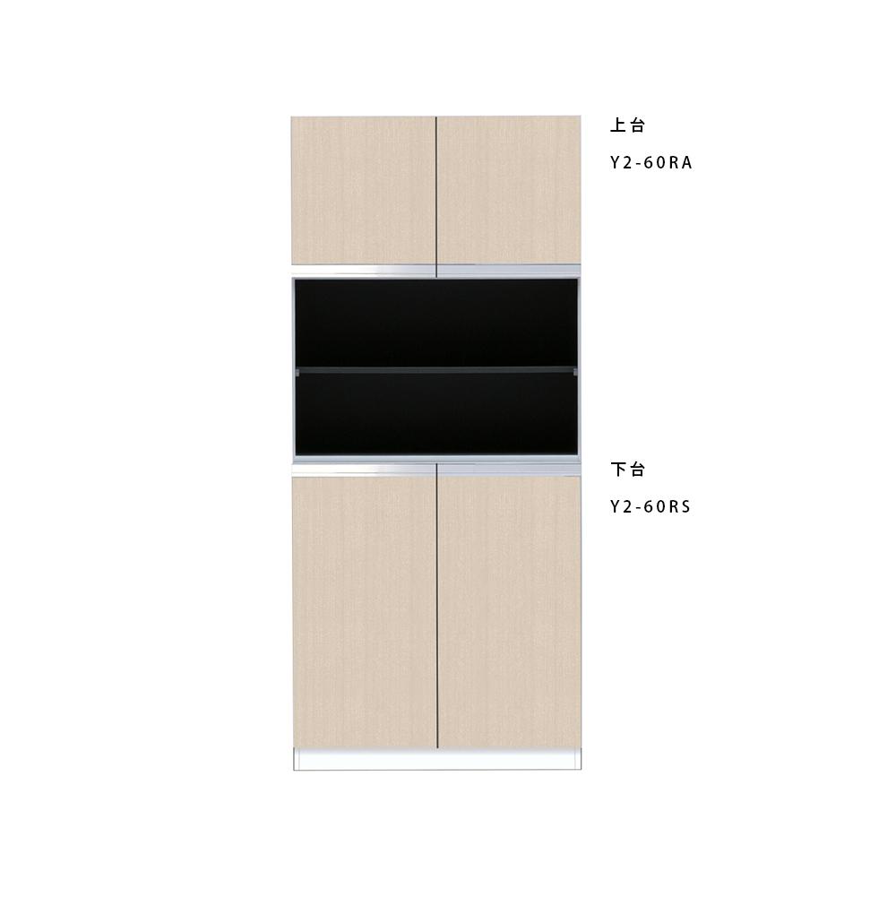 メーカー直送 送料無料 【マイセット】BOX型 壁面収納 Y2 トールユニットオープンタイプ 据え付けタイプ 完成品 間口60cm 奥行36cm[Y2-60RA*-Y2-60RS*] 道幅4m未満配送不可