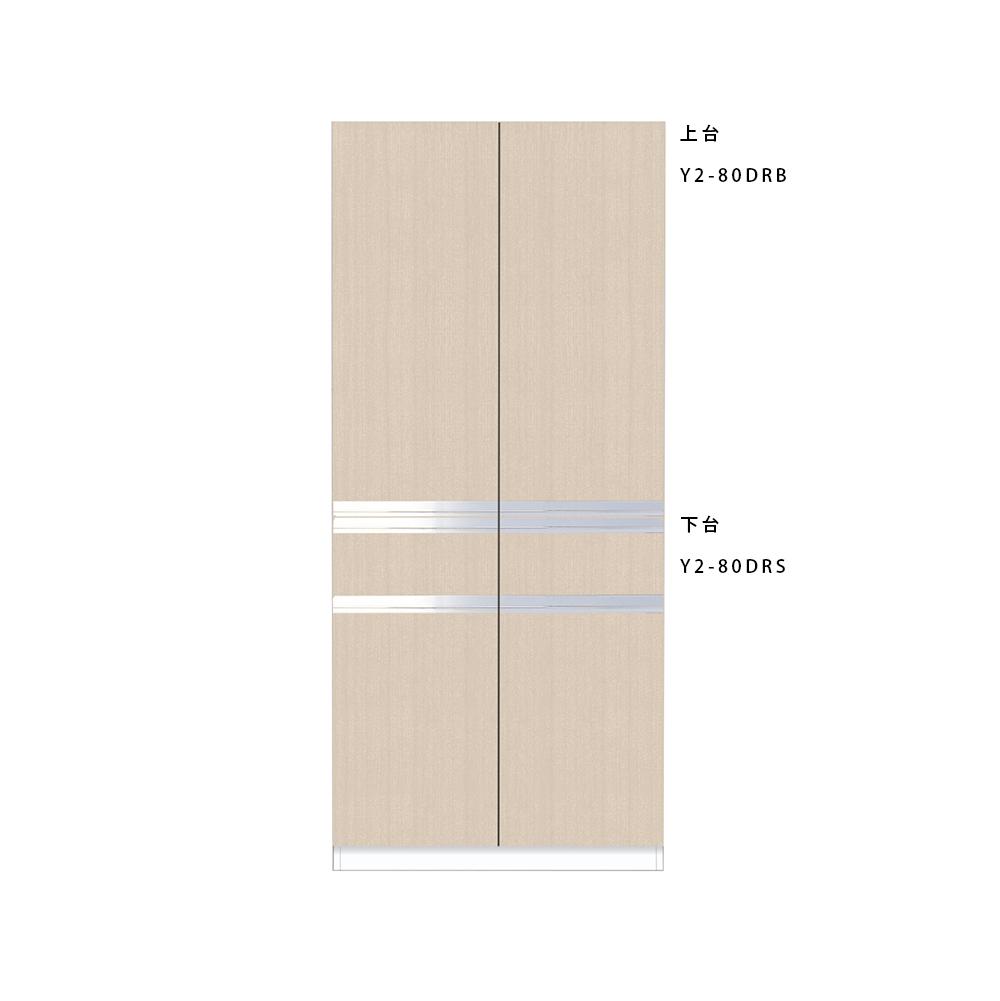 メーカー直送 送料無料 【マイセット】BOX型 壁面収納 Y2 トールユニット扉タイプ 据え付けタイプ 完成品 間口80cm 奥行45cm[Y2-80DRB*-Y2-80DRS*] 道幅4m未満配送不可
