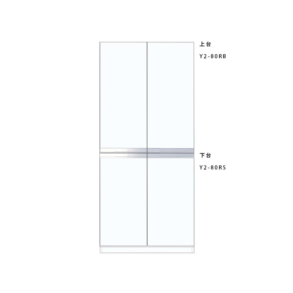 メーカー直送 送料無料 【マイセット】BOX型 壁面収納 Y2 トールユニット扉タイプ 据え付けタイプ 完成品 間口80cm 奥行36cm[Y2-80RB*-Y2-80RS*] 道幅4m未満配送不可