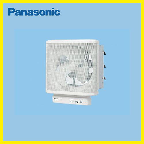 パナソニック 換気扇 FY-25LST インテリア型有圧換気扇 インテリア20-30CM Panasonic