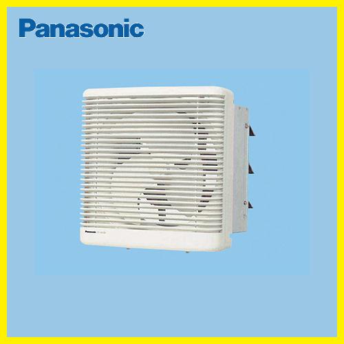 パナソニック 換気扇 FY-25LSE-W インテリア型有圧換気扇 インテリア20-30CM Panasonic