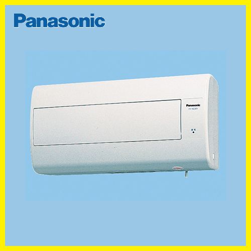 パナソニック 換気扇 FY-8XJ-W Q-hiファン(熱交換形)8畳用寒冷地 換気回数0.7回/h Panasonic