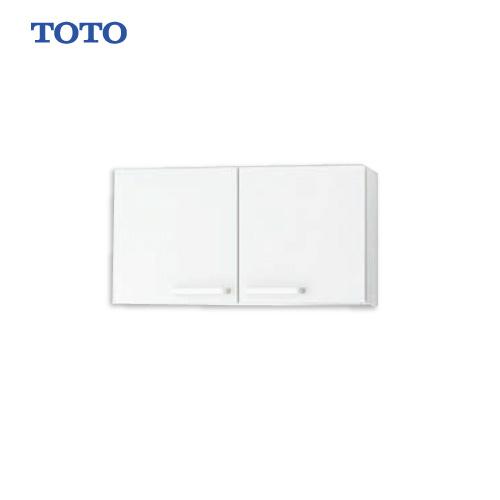 メーカー直送 TOTO Bシリーズ 洗面化粧台 ウォールキャビネット [LWBA075ANA1A] 吊戸棚 750mm