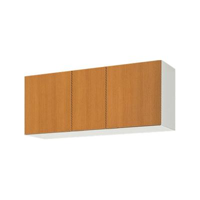 メーカー直送品 LIXIL リクシル セクショナルキッチン 木製キャビネット GSシリーズ 吊戸棚 間口120cm[GS(M・E)-A-120]高さ50cm