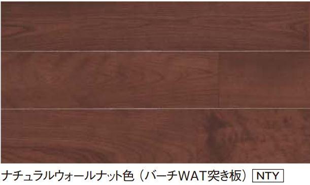 Panasonic パナソニック 木質床材 NEWフィットフロアー ナチュラルウッドタイプナチュラルウォールナット色(バーチWAT突き板) 1坪 [KEFWV3NTY]