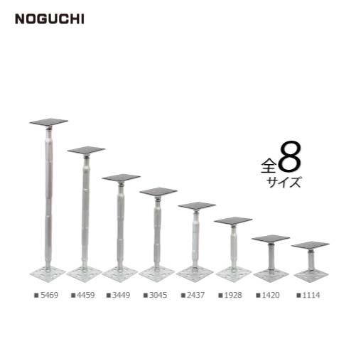 【法人様限定】NOGUCHI 力王 T型鋼製束 ダクロメッキ 対応最小・最大寸法:340~490mm [NDT3449] 入数25本