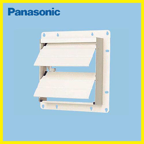 パナソニック 換気扇 FY-GESS353 電気式シャッタ鋼板製 部材20-35CM鋼板製 Panasonic
