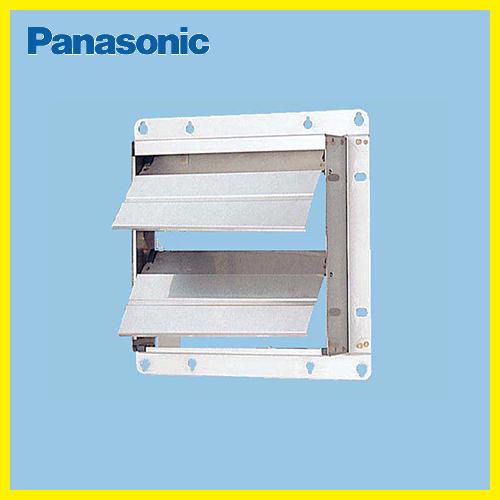 パナソニック 換気扇 FY-GEXS253 電気式シャッターSUS製 部材20-35CMSUS Panasonic