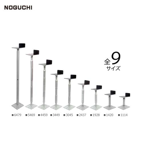 【法人様限定】 NOGUCHI 力王 L型鋼製束 ダクロメッキ 対応最小・最大寸法:540~690mm [NDL5469] 入数25本