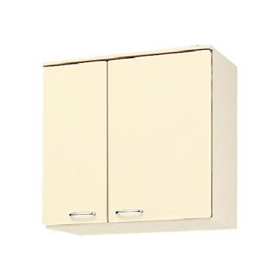 メーカー直送品 LIXIL リクシル セクショナルキッチン HRシリーズ 吊戸棚 間口75cm[HR(I・H)2AM-75]高さ70cm