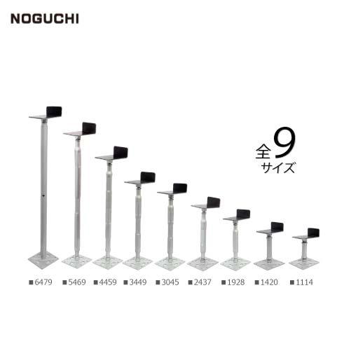 【法人様限定】 NOGUCHI 力王 L型鋼製束 ダクロメッキ 対応最小・最大寸法:640~790mm [NDL6479] 入数10本