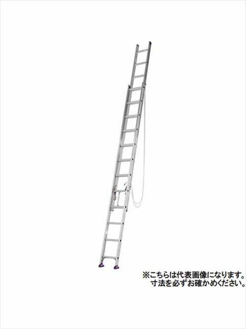 メーカー直送【法人様限定】 アルインコ(ALINCO)はしご 2連はしご [CX-80DE] 全長 8.00m 詳細は商品説明をご確認ください