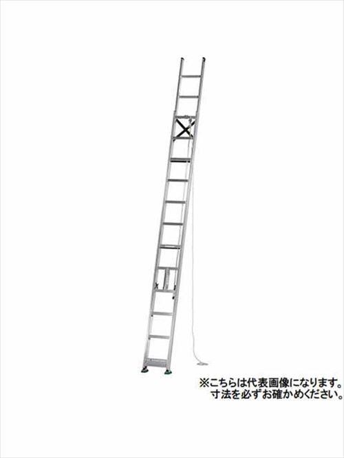 メーカー直送【法人様限定】 アルインコ(ALINCO)はしご インサイド式 2連はしご [MD-95D] 全長 9.47m 詳細は商品説明をご確認ください