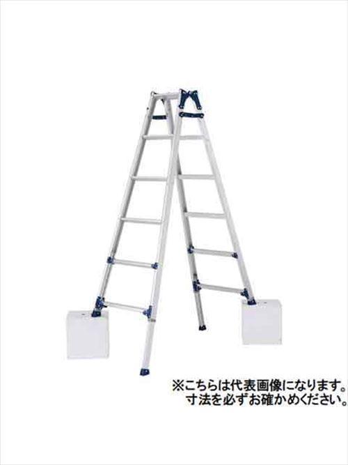 メーカー直送【法人様限定】 アルインコ(ALINCO)脚立 伸縮脚付はしご兼用脚立 [PRE-150FX] 詳細は商品説明をご確認ください
