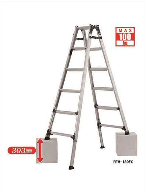メーカー直送【法人様限定】 アルインコ(ALINCO)脚立 伸縮脚付はしご兼用脚立 [PRW-180FX] 詳細は商品説明をご確認ください