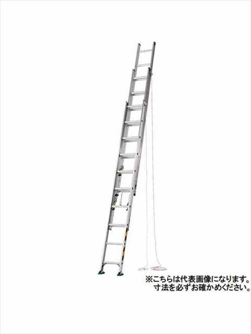 メーカー直送【法人様限定】 アルインコ(ALINCO)はしご 3連はしご [TRN-63] 全長 6.26m 詳細は商品説明をご確認ください