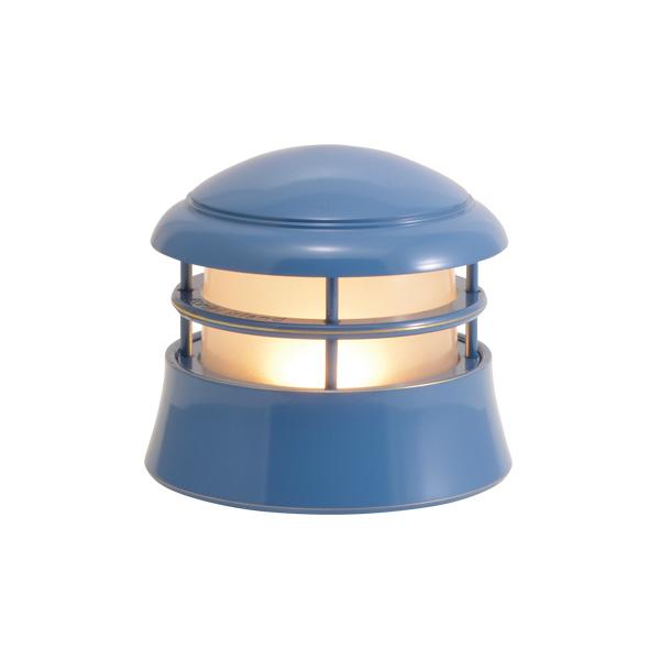 ゴーリキアイランド 真鍮 マリンランプ(くもりガラス&LEDランプ)BH1010LOW FR LE パシフィックブルー【 アンティーク ブラス 雑貨】 [750127]